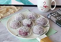 紫薯糯米糍的做法