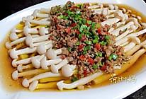 肉末海鲜菇#蒸菜#的做法
