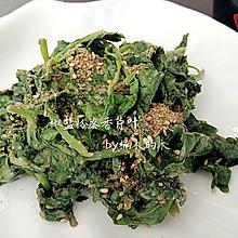 椒盐芹菜叶&芹菜叶玉米粥