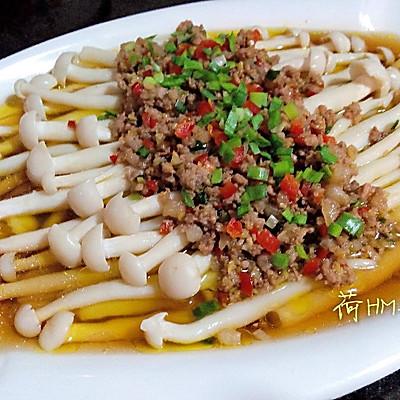 肉末海鲜菇