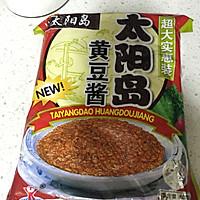 牛肉酱 牛肉辣椒酱的做法图解8