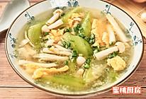 丝瓜菌菇蛋汤的做法