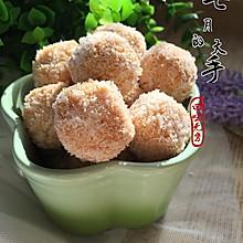 蛋白椰丝球~宝宝小零食