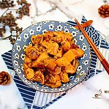 王俊凯《中餐厅》版的芋儿鸡