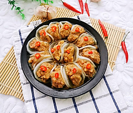 #终于经典传统味#花开富贵 年夜饭之菜的做法