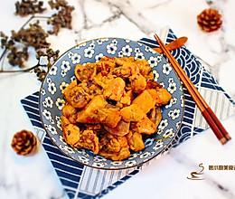 王俊凯《中餐厅》版的芋儿鸡的做法