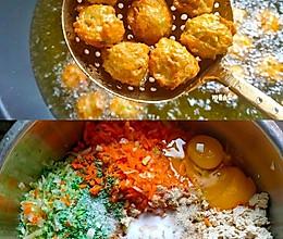 经典家常炸萝卜素丸子(不油腻外焦里软)炸豆腐丸子的做法
