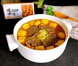 牛肉咖喱粉丝汤#安记咖喱快手菜#的做法