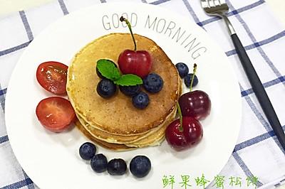 鲜果蜂蜜松饼(酵母版)