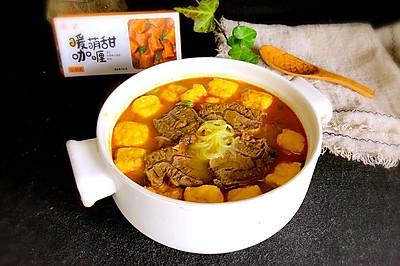 牛肉咖喱粉丝汤