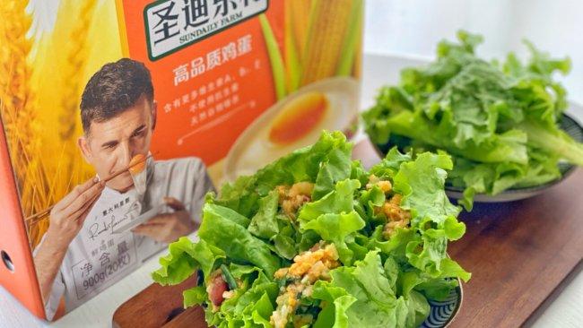 """#2021创意料理组——创意""""食""""光#生菜饭包的做法"""