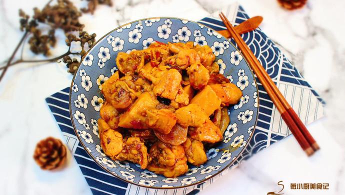 【新品】王俊凯《中餐厅》版的芋儿鸡