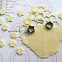 干吃奶片的做法图解4
