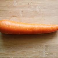 【减肥蔬菜汁】胡萝卜汁的做法图解1