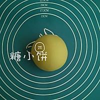幸运四叶草【菠菜馒头】的做法图解4