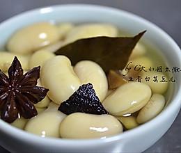 五香白芸豆的做法
