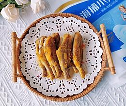#鲜到鲜得舟山带鱼0元试吃#不用面粉的干炸小黄鱼,入口酥脆