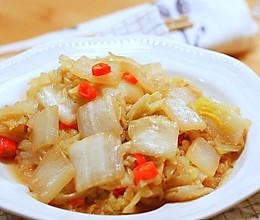 醋溜白菜——迷迭香的做法