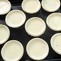 新鲜出炉下午茶_蛋挞的做法图解7