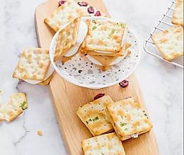 蔓越莓牛轧饼 当牛轧糖遇到苏打饼干的做法