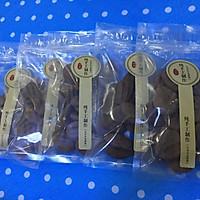 巧克力饼干(玉米油黄油混合版)的做法图解11