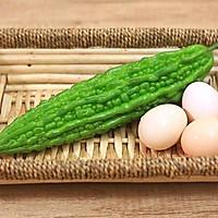 苦瓜炒鸡蛋—迷迭香的做法图解1
