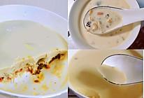 营养滋补:花胶奶冻/花胶炖奶的做法