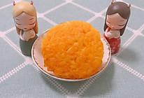 #营养小食光#胡萝卜米饭煎饼的做法