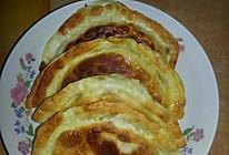 山西特色炕面饺子的做法
