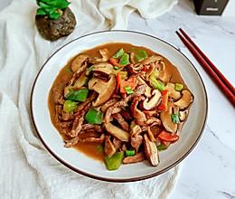 家常香菇炒肉丝的做法