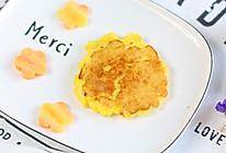蛋黄米粉饼的做法