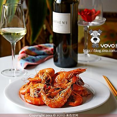 白葡萄酒焖虾