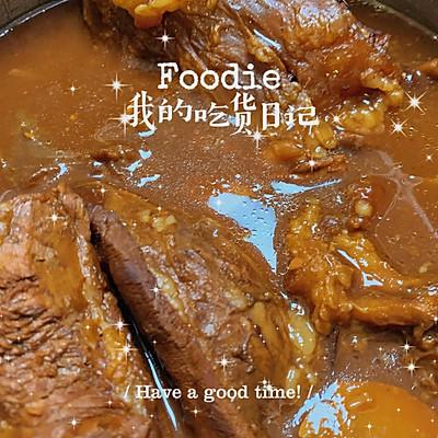 简单易做—酱牛肉(内附简单的牛肉面)