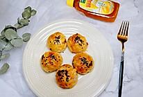 #太太乐鲜鸡汁玩转健康快手菜#无需揉面简单易做的鲜肉月饼的做法