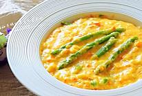 南瓜蔬菜浓汤—清爽不腻口的做法