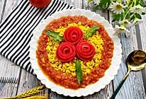 创意番茄炒蛋的做法