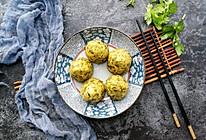 #精品菜谱挑战赛#芹菜叶玉米面窝窝头的做法