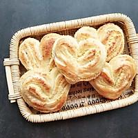 心形椰蓉面包#520,美食撩动TA的心!#的做法图解15