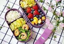 #精品菜谱挑战赛#简单快手又营养的上班族减脂午餐的做法