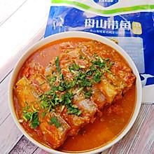 #鲜到鲜得舟山带鱼0元试吃#酸甜可口的茄汁带鱼