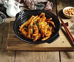 #《风味人间》美食复刻大挑战#烧鸡爪的做法