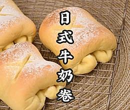 日式牛奶卷超详细教程,新手也能一次成功的做法