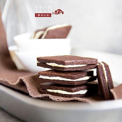 【巧克力夹心饼干】消融在唇齿间的爱情味道