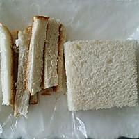 低脂美味营养早餐 金枪鱼三明治的做法图解2