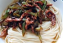 #美食视频挑战赛#青椒肉丝面的做法