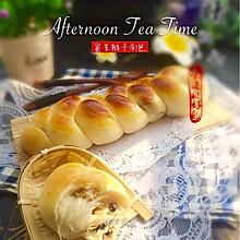 之蜜豆辫子面包#东菱魔法云面包#