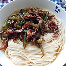 #美食视频挑战赛#青椒肉丝面