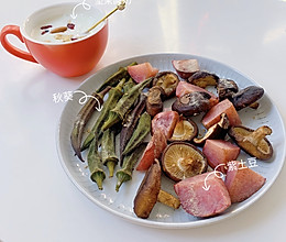 减脂餐 | 烤蔬菜的做法