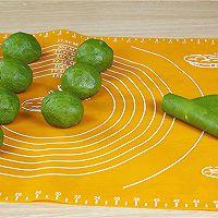 抹茶蛋黄酥的做法的做法图解9
