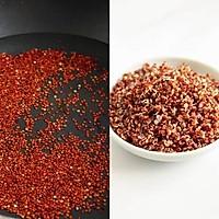 节气美食减肥版 | 小满谦卑,番茄味苦菊拌虾仁,低卡轻食的做法图解2
